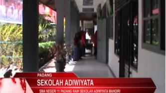 SMA Negeri 11 Padang Raih Sekolah Adiwiyata Mandiri 2017